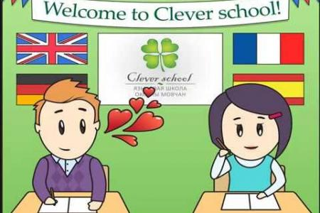 Embedded thumbnail for Clever School